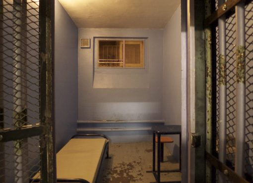 Perpignan : un prévenu envoyé au quartier disciplinaire sans son matériel médical